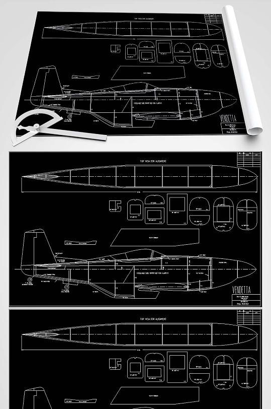 飞机玩具CAD图纸-众图网
