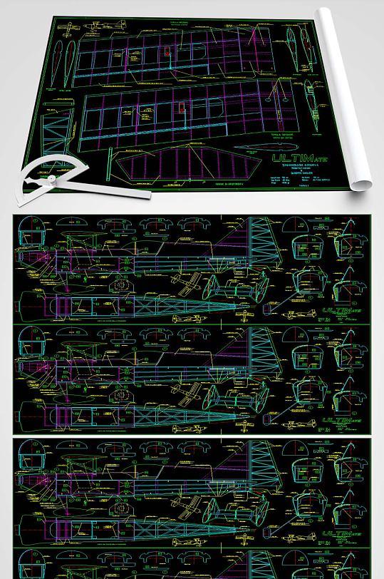 飞机玩具CAD设计图-众图网