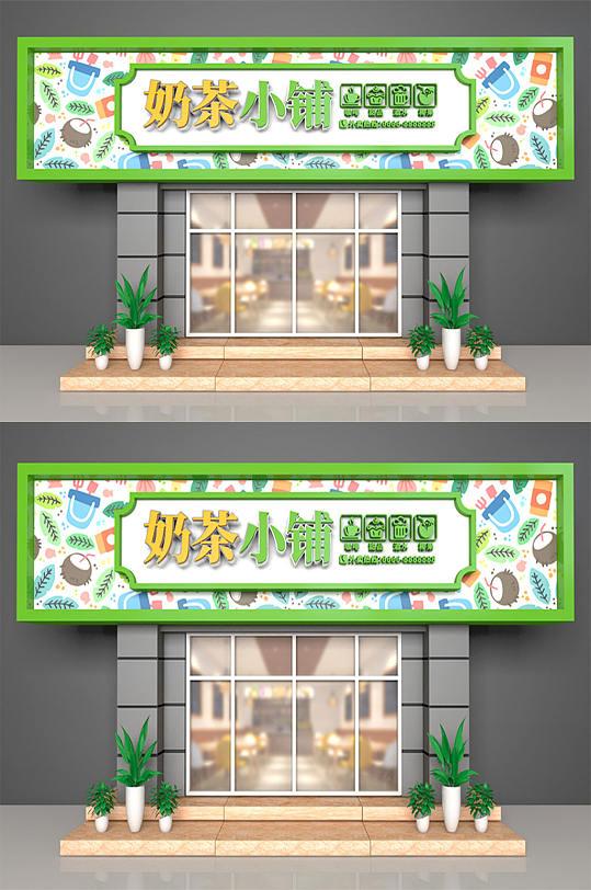 奶茶广告门头效果图-众图网