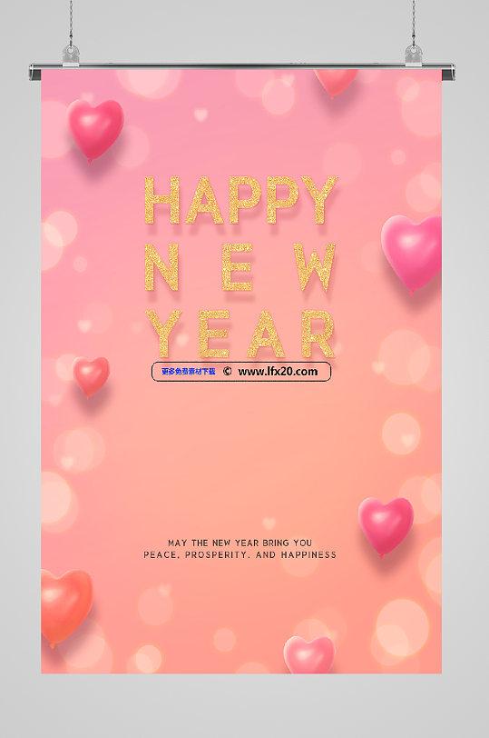 美女庆祝活动粉色气球海报-众图网