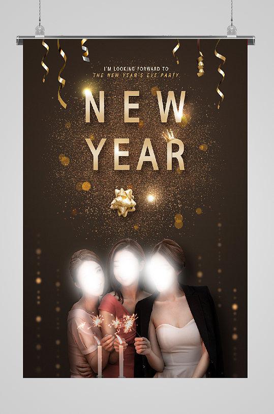 美女庆祝活动金色新年海报-众图网