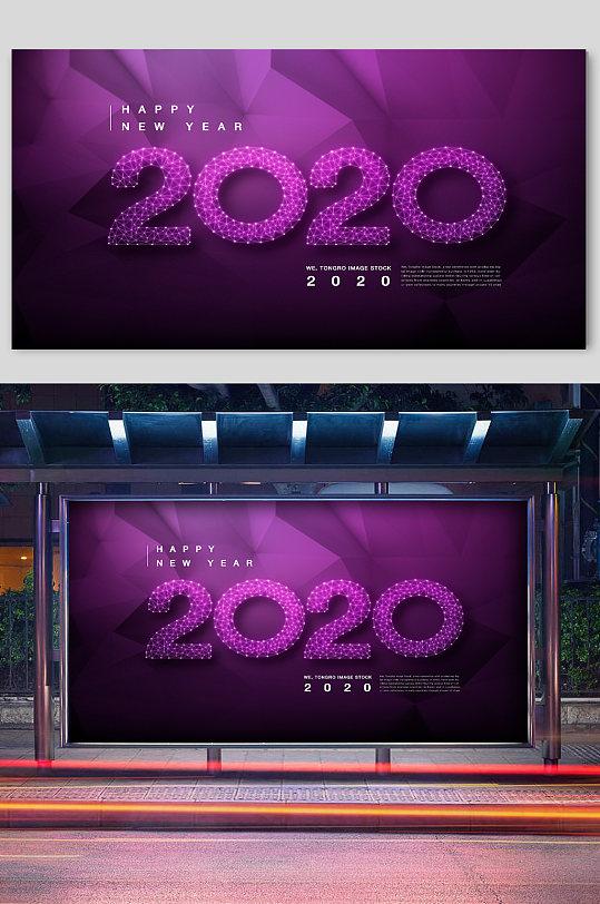 紫色渐变2020科技庆典-众图网