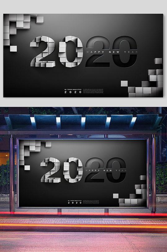 黑白大气2020科技庆典-众图网