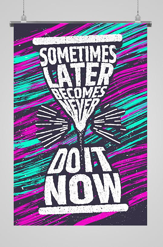 酷炫字体宣传海报紫色背景-众图网