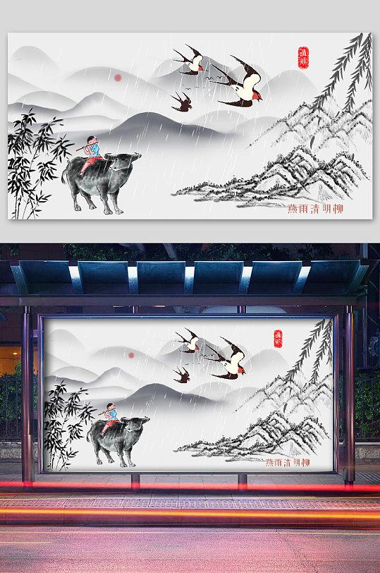 清明节宣传海报飞鸟-众图网