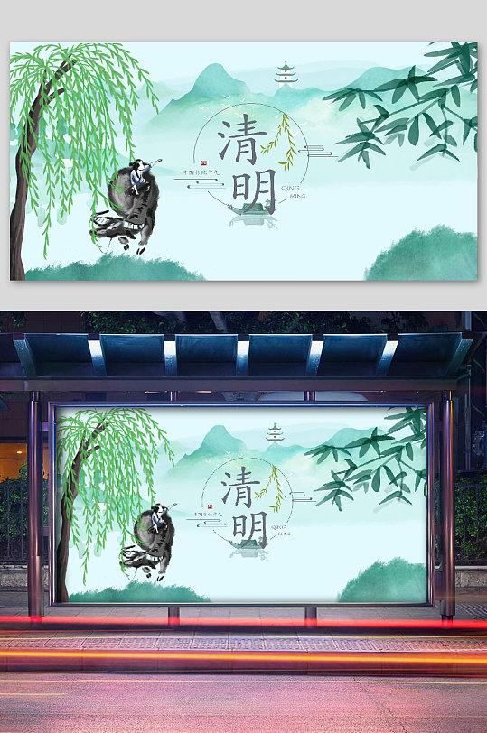 清明节宣传海报淡蓝-众图网