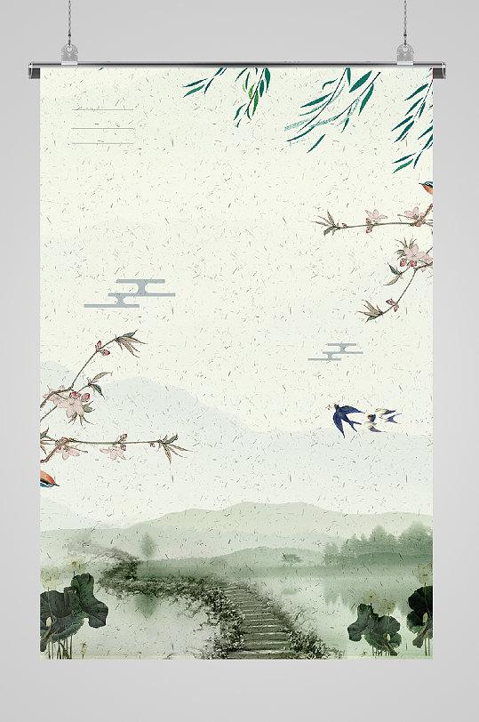 清明节宣传海报天空-众图网