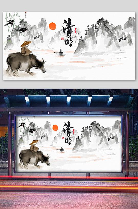 清明节宣传海报夕阳-众图网
