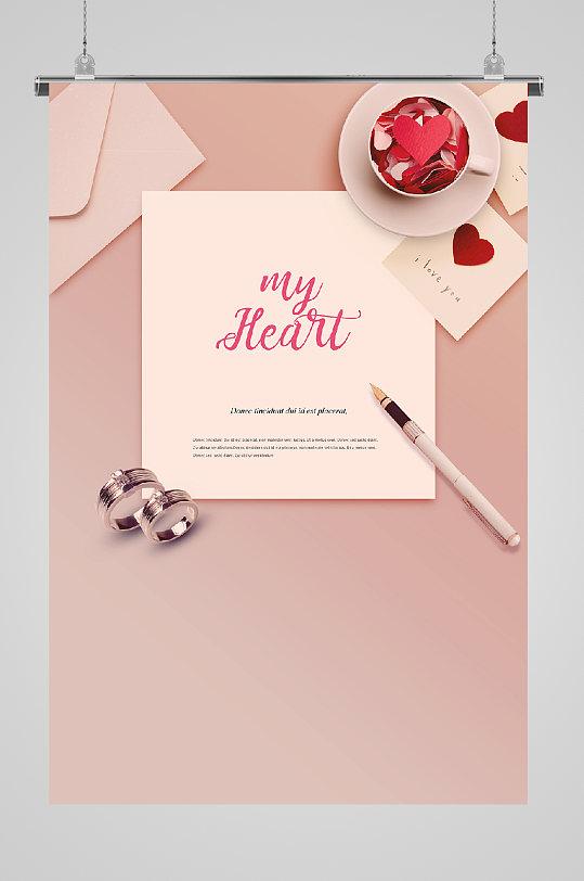 情书唯美爱情海报-众图网