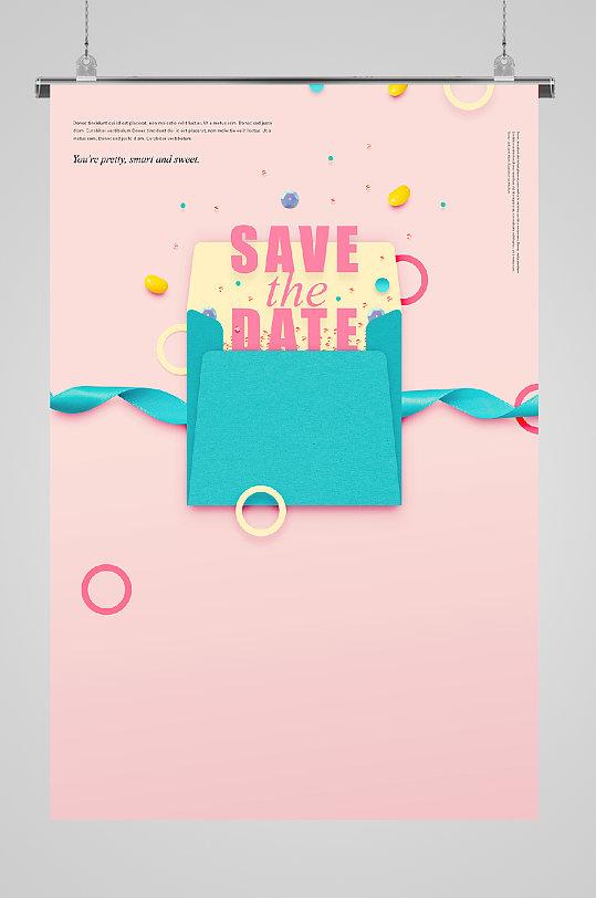 拯救爱情的袋子宣传海报-众图网