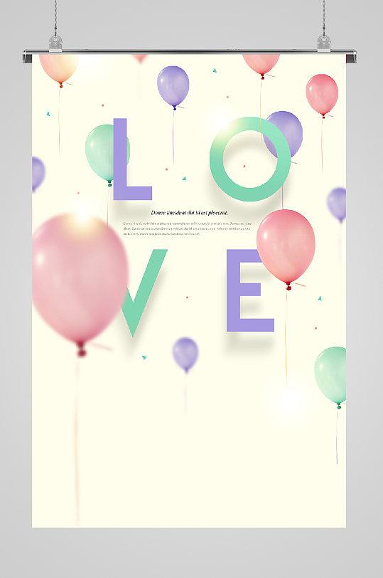 气球与爱情的氛围-众图网