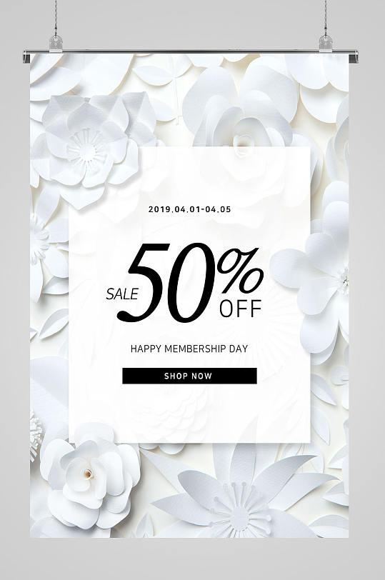 鲜花打折白色玫瑰促销海报-众图网