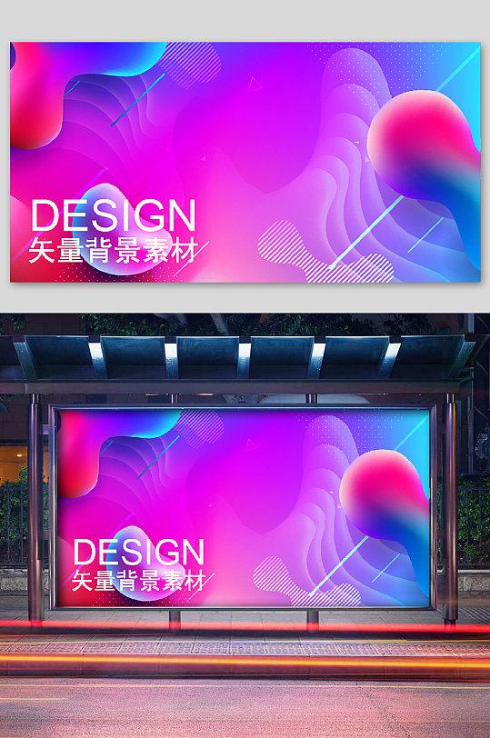 酷炫色彩背景板逐渐消失设计-众图网