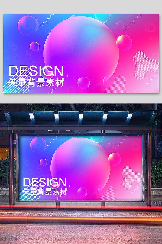 酷炫色彩背景板透明气泡设计-众图网