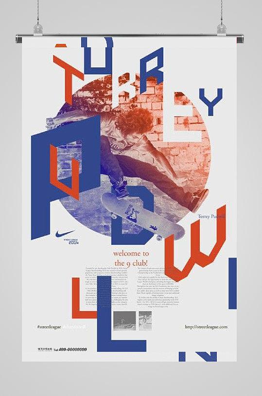 复古酷炫字母宣传海报-众图网