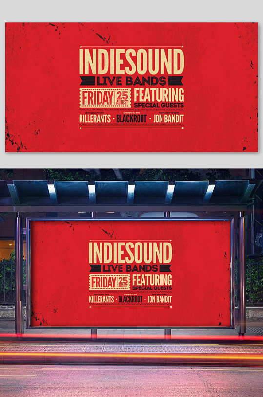复古酷炫红色背景宣传海报-众图网