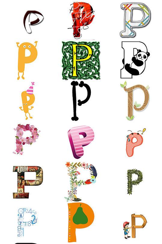 卡通英文字母P设计素材模版-众图网