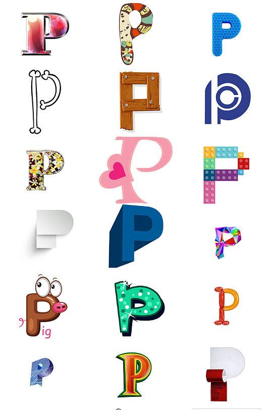 英文字母P免抠png图片素材-众图网