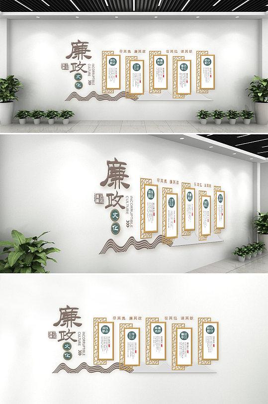 中国风廉政内容知识文化墙-众图网