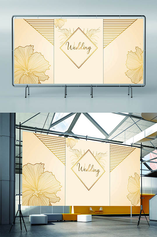 香槟色结婚婚礼背景-众图网