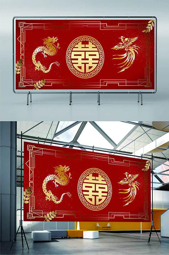 红色龙凤婚礼背景-众图网