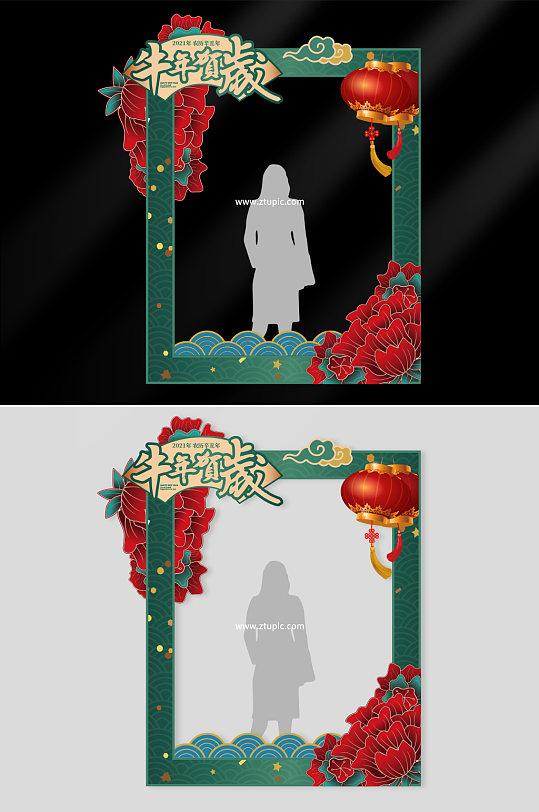 创意国潮喜庆新春拍照框-众图网