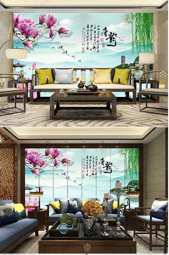 水墨中国风酒店背景墙-众图网