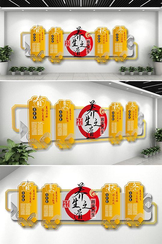 中国风中医养生之道文化墙-众图网