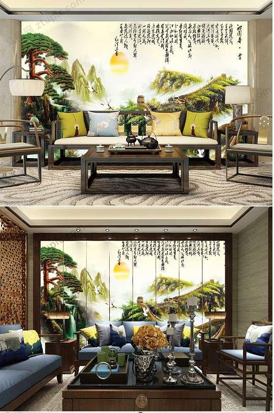中国风水墨山水装饰画-众图网