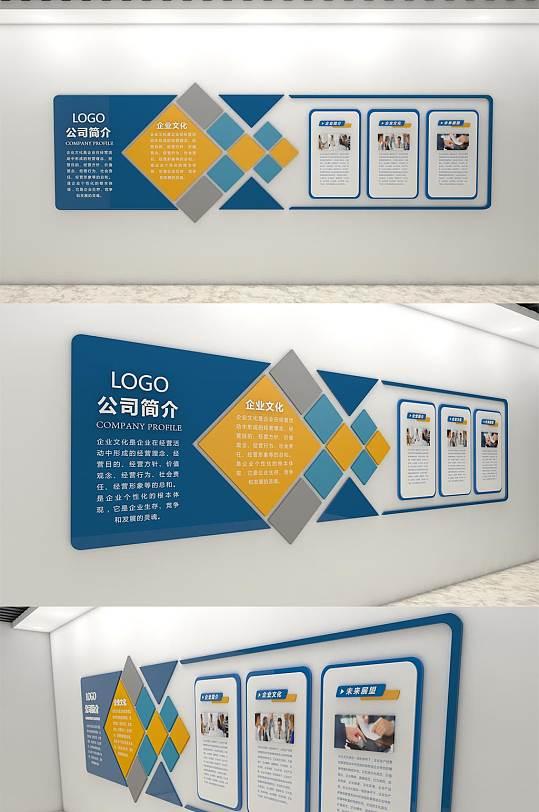 企业历程大型办公形象墙-众图网