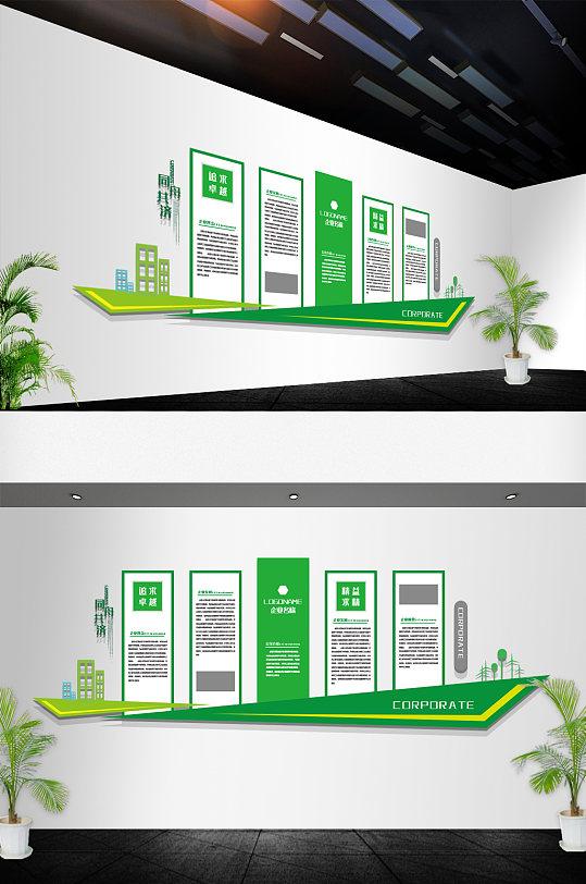 绿色大气企业介绍公司简介文化墙-众图网