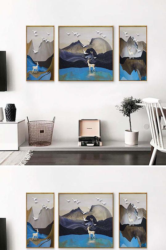 麋鹿装饰挂画三联-众图网