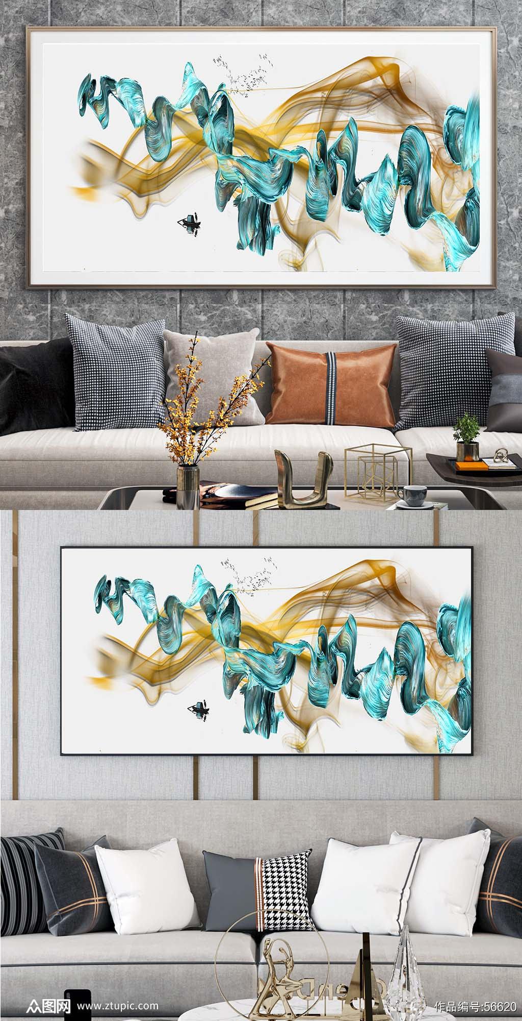 装饰画现代横幅素材