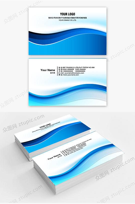 字体精致名片的设计-众图网
