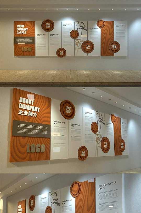中式古典木质企业文化墙-众图网