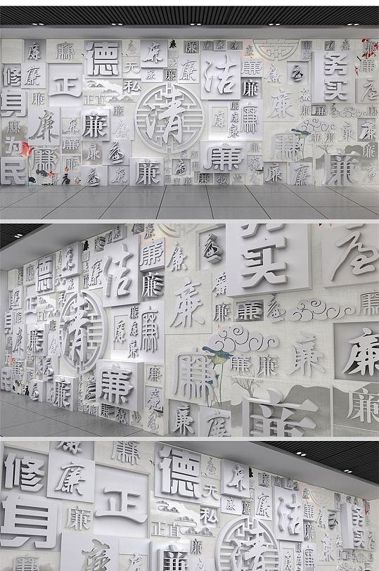 中式廉政文化墙廉政展厅-众图网