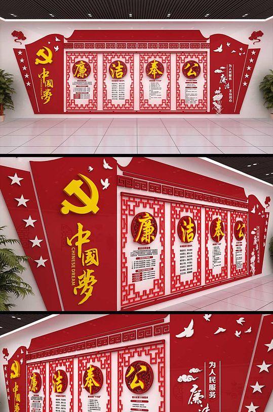 红色中国风古典党建文化墙-众图网