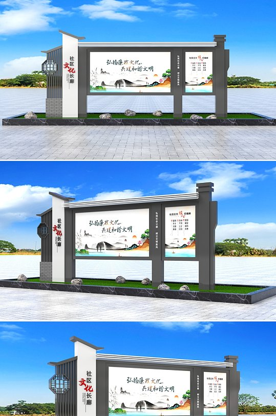 中式党建宣传栏户外宣传告示栏栏社区新农村公告栏-众图网
