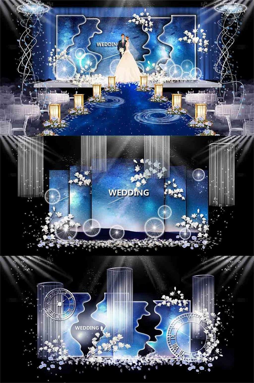 婚礼背景布置蓝色_轻奢蓝色星空婚礼布置效果图-展板素材下载-众图网
