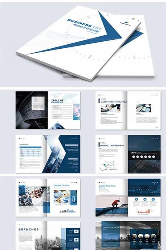 矢量商务蓝色画册-众图网
