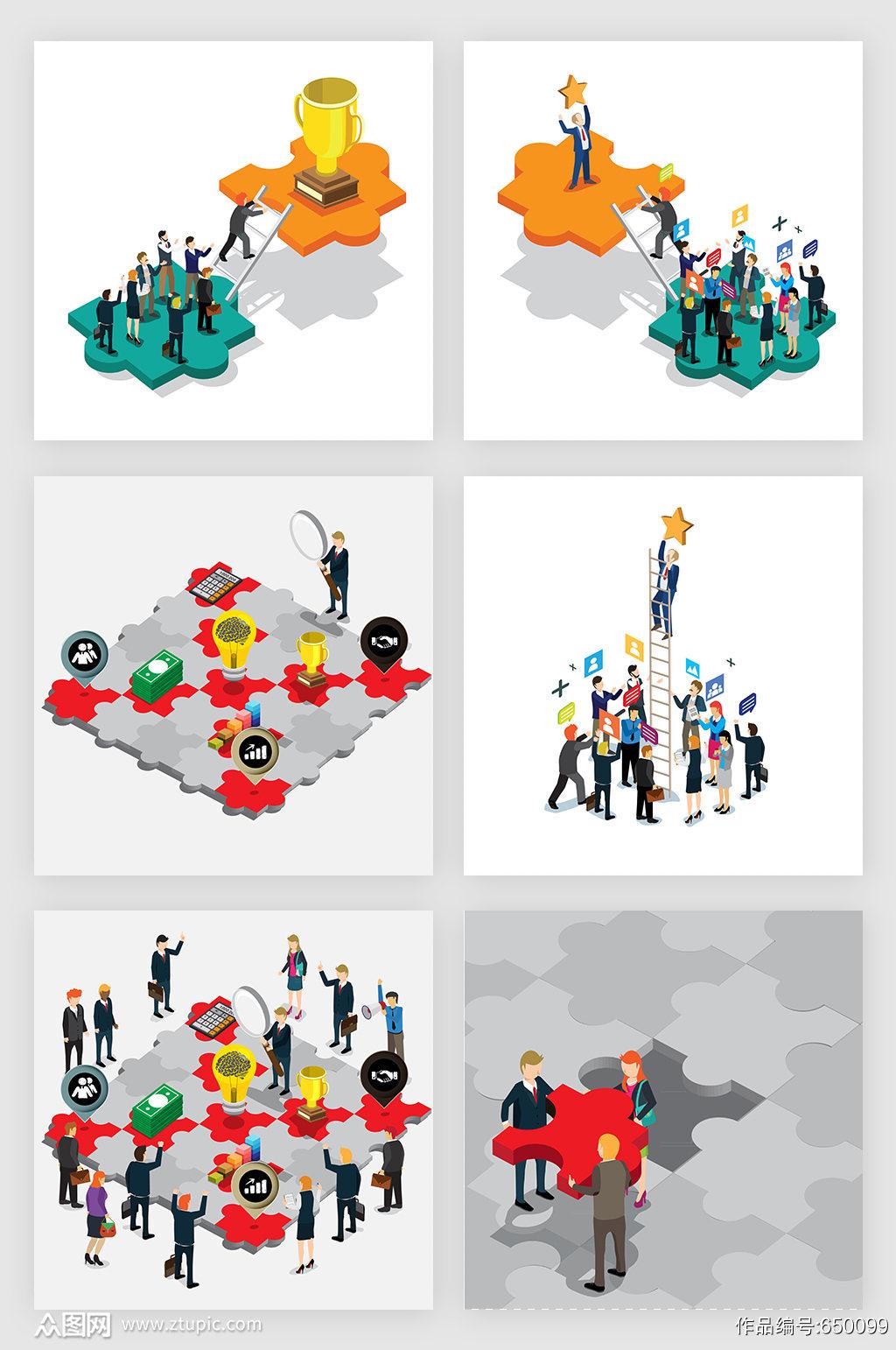 团队合作创意投资矢量插画素材
