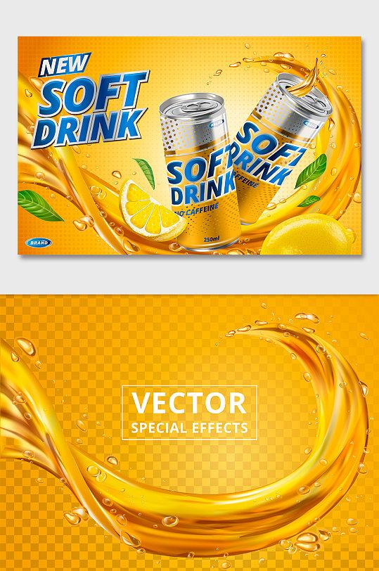橙汁运动型饮料海报-众图网