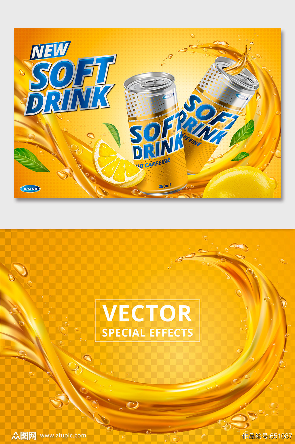 橙汁运动型饮料海报素材