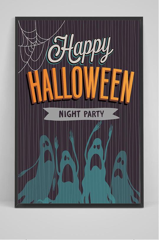 万圣节恐怖幽灵海报设计-众图网