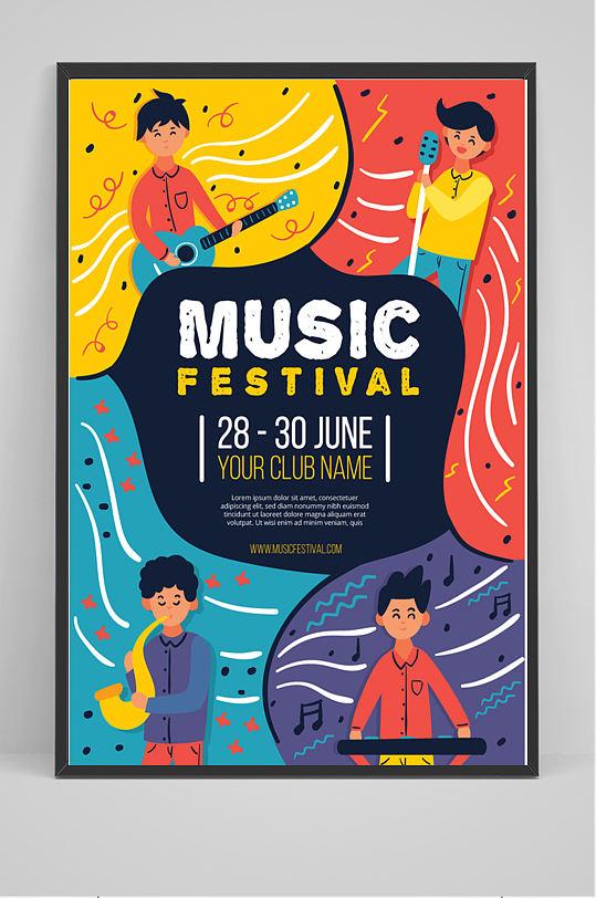 矢量音乐培训海报设计-众图网