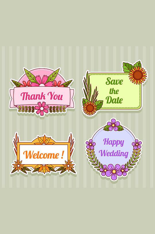4款彩色纸质婚礼标签矢量素材-众图网