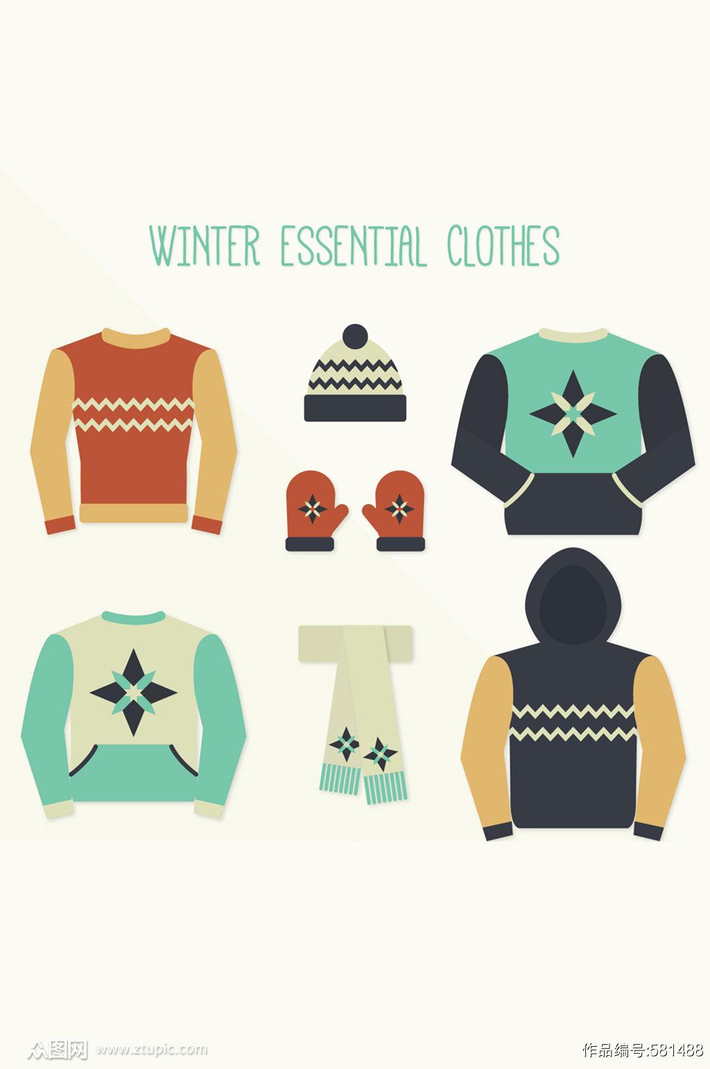 7款扁平化冬季男士服饰矢量图素材