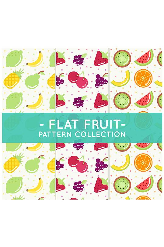3款扁平化水果无缝背景矢量素材-众图网
