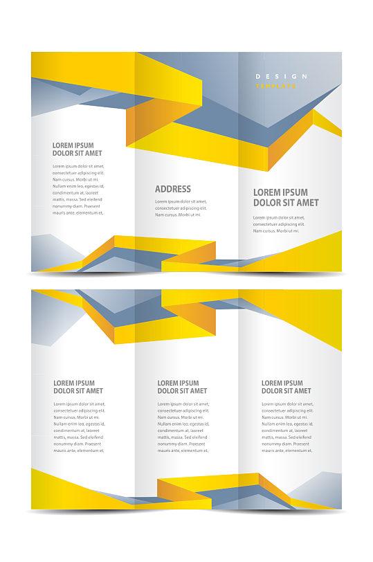 精品简洁三折页模板设计-众图网