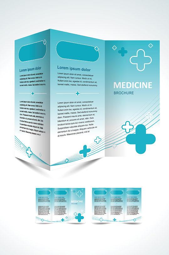 精品医疗三折页模板设计-众图网